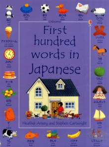 First Hundred Words in Japanese, Paperback