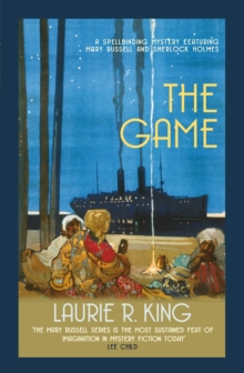 The Game, Paperback Book