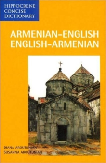 Armenian-English, English-Armenian Dictionary, Paperback Book