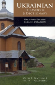 Ukrainian Phrasebook and Dictionary, Paperback