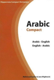 Arabic - English / English - Arabic (Modern Standard) Compact Dictionary, Paperback Book