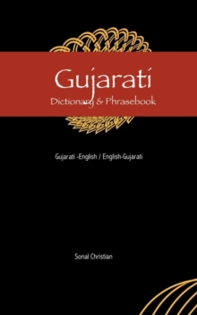 Gujarati-English/English-Guajarati Dictionary and Phrasebook, Paperback
