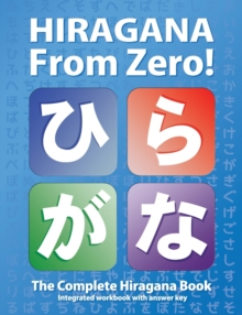 Hiragana From Zero!, Paperback Book