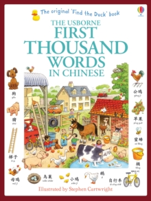 First Thousand Words in Chinese, Paperback