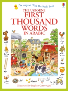 First Thousand Words in Arabic, Paperback Book