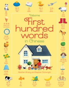 First Hundred Words in Chinese, Paperback