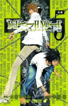 Death Note : 5, Paperback Book