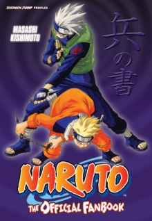 Naruto : The Official Fanbook, Paperback Book