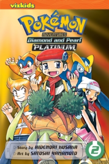 Pokemon Adventures Diamond & Pearl Platinum, Paperback