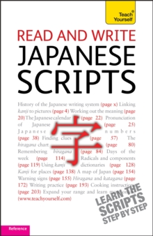 Read and Write Japanese Scripts: Teach Yourself, Paperback