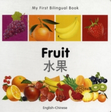 My First Bilingual Book - Fruit, Board book