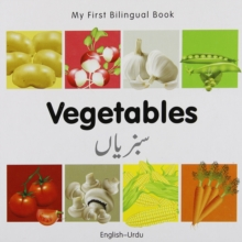 My First Bilingual Book - Vegetables, Board book