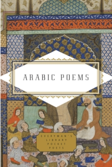 Arabic Poems, Hardback