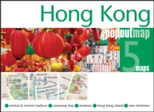Hong Kong Popout Map, Sheet map, folded
