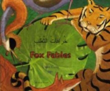 Fox Fables in Arabic and English, Paperback