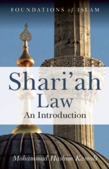 Shari'ah Law : An Introduction, Paperback