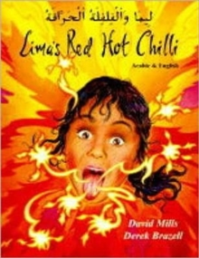 Lima's Red Hot Chilli in Arabic and English, Paperback Book