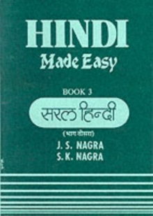 Hindi Made Easy : Bk. 3, Paperback