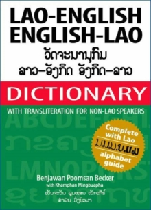 Lao-English and English-Lao Dictionary : Roman and Script - Complete with Lao Alphabet Guide, Paperback