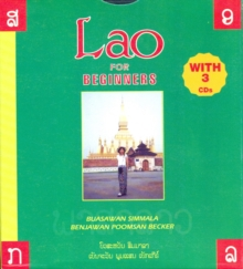 Lao for Beginners, CD-Audio Book