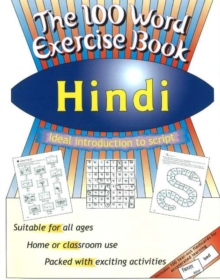 100 Word Exercise Book, Paperback
