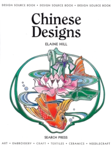 Chinese Designs, Paperback