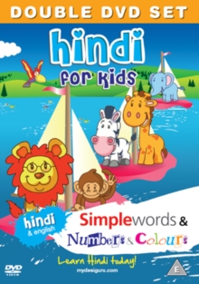 Hindi for Kids: Simple Words/Numbers and Colours, DVD
