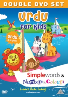 Urdu for Kids: Simple Words/Numbers and Colours, DVD  DVD