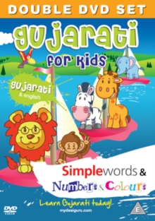 Gujarati for Kids: Simple Words/Numbers and Colours, DVD