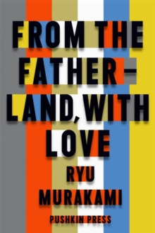 From the Fatherland with Love, Hardback