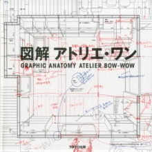 Atelier Bow : Wow - Graphic Anatomy, Paperback