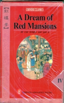 A Dream of Red Mansions : New Approaches to Learning Chinese, Paperback