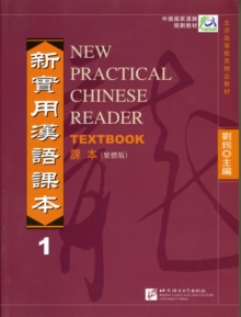 New Practical Chinese Reader : v. 1, Paperback Book