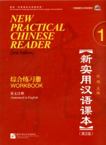 New Practical Chinese Reader : Workbook v. 1, Paperback Book