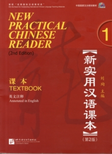 New Practical Chinese Reader : Textbook, Paperback
