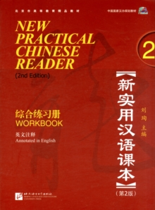 New Practical Chinese Reader 2 : Workbook (annotated in English), Paperback