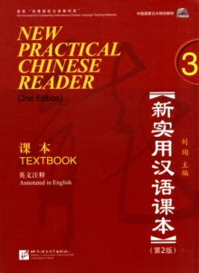 New Practical Chinese Reader 3 Textbook, Paperback