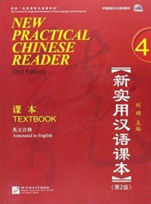 New Practical Chinese Reader : Textbook Volume 4, Paperback