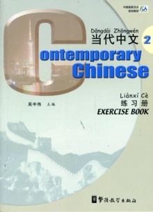 Contemporary Chinese : Exercise Book v. 2, Paperback