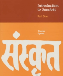 Introduction to Sanskrit : Pt. 1, Hardback