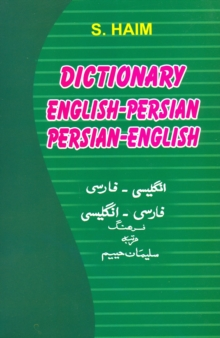 Dictionary English-Persian and Persian-English, Hardback
