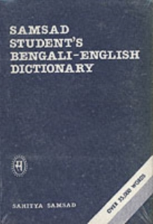 Samsad Student's Bengali-English Dictionary, Paperback Book