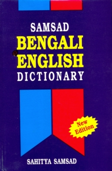 Samsad Bengali-English Dictionary, Hardback