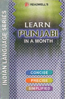 Learn Punjabi in a Month, Paperback Book