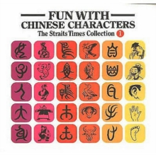 Fun with Chinese Characters : v. 1, Paperback