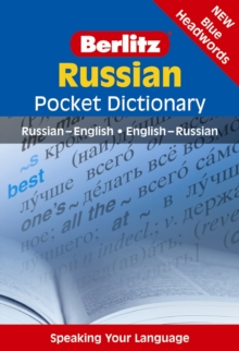 Berlitz: Russian Pocket Dictionary : Russian-English : English-Russian, Paperback Book
