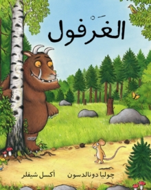 The Gruffalo/ Al Gharfoul, Paperback Book