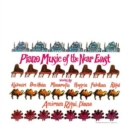 Piano Music of the Near East - Vinyl