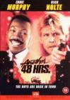 Another 48 Hrs - DVD