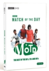 Match of the Day: The Complete Match of the Day 60s, 70s and 80s - DVD